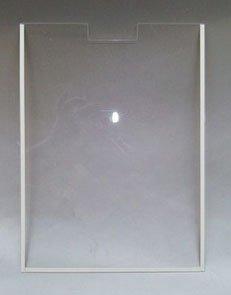 Настенный карман из пластика (вертикальный) А5 со скотчем, арт. 16174